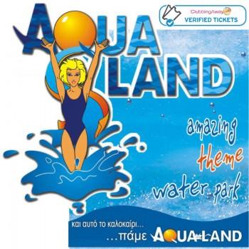 Aqualand Waterpark | Corfu, 2018 | E-TICKET